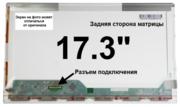 Матрица для ноутбука 17.3 1600x900,  40 pin Замена: N173FGE-L21